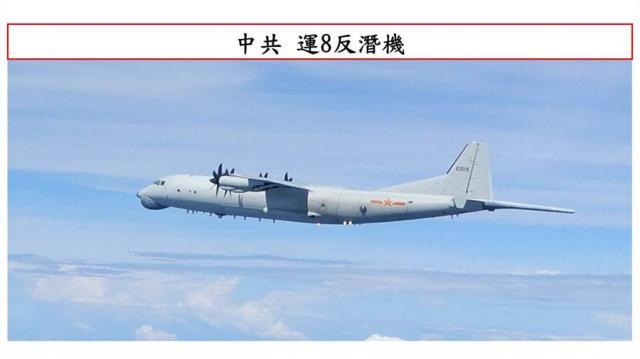 共機分別於9日、10日連2天闖入我國西南海空域進行軍事演訓,圖為共軍運8軍機。(圖/國防部提供)
