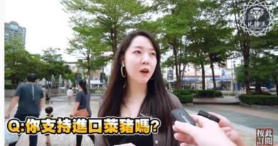 一位年輕美眉說,她不支持,有瘦肉精的話不是很好。(翻攝「Bit King比特王出任務」YouTube)