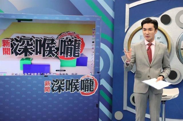 王又正先前主持《深喉嚨》。(圖片提供:中天)
