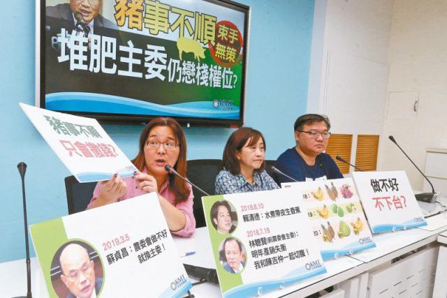 國民黨立委李德維(右起)、林奕華、陳玉珍昨天痛批農委會主委陳吉仲是「堆肥主委」,處理產銷失衡,只會花錢收購做堆肥。記者胡經周/攝影