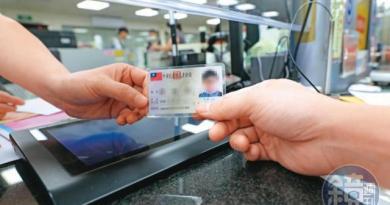 數位晶片身分證未來啟用後,民眾可持舊證到戶政事務所換發。