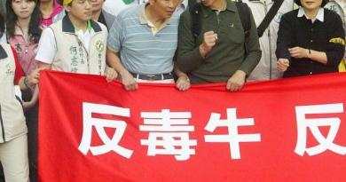 民進黨2009年11月14日發動「反毒牛、反出賣、反欺騙」示威遊行,時任民進黨主席的蔡英文在出發前拿著麥克風慷慨激昂的演說。 圖/本報資料照片