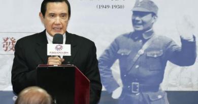 監委表示,前總統馬英九(圖)以「中華台北」名義和觀察員身分參與世界衛生大會(WHA)年會,犧牲台灣主權。記者曾學仁/攝影