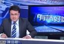 遭1450出征!陳信聰:小英也當過國民黨時國安會諮委