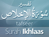 Tafseer Surah Ikhlaas