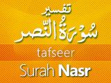 Tafseer Surah Nasr