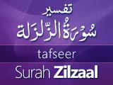 Tafseer Surah Zilzaal
