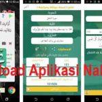 Aplikasi Nakhtim