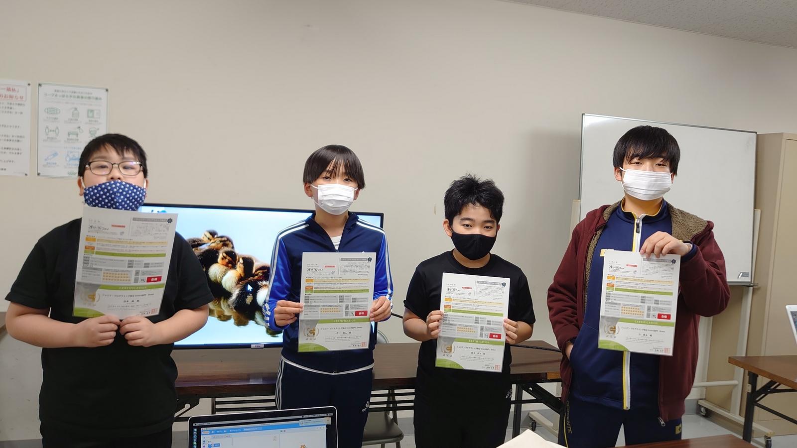 ジュニアプログラミング検定Bronze級全員合格