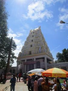 Bull Temple von Außen