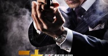 Download A Man Called God Season 1 Episode 1 - 24 Korean Drama MP4 HD With English Subtitles