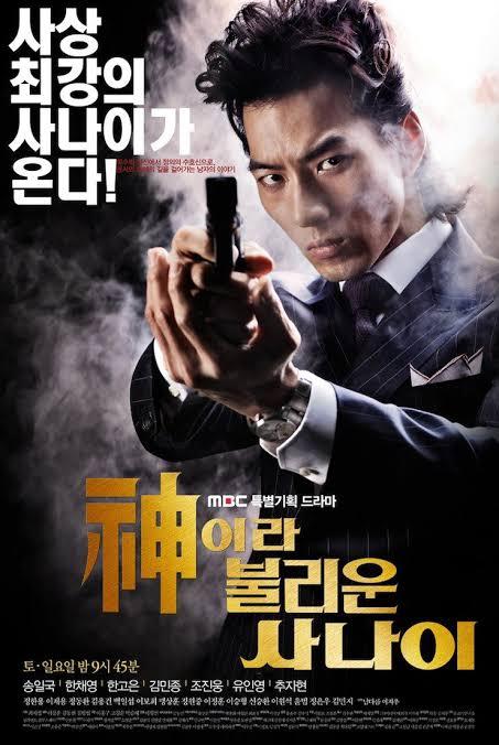 Download A Man Called God Season 1 Episode 1 - 24 Korean Drama MP4 HD With English Subtitles