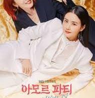 Amor Fati season 1 Korean Drama