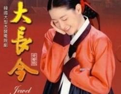 Jewel In the palace Season 1 Episodes Download Korean Drama MP4 HD and Korean drama