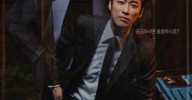 Doctor Prisoner Korean Drama
