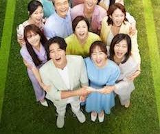 Homemade Love Story Korean Drama