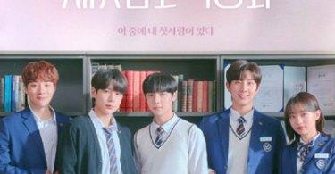 Light On Me Korean Drama