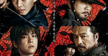 Six Flying Dragons Korean Drama