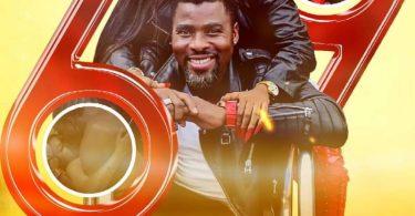 69 sixty nine nollywood movie