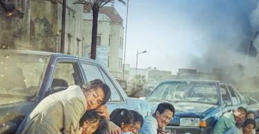 Escape from Mogadishu (2021) [Korean]