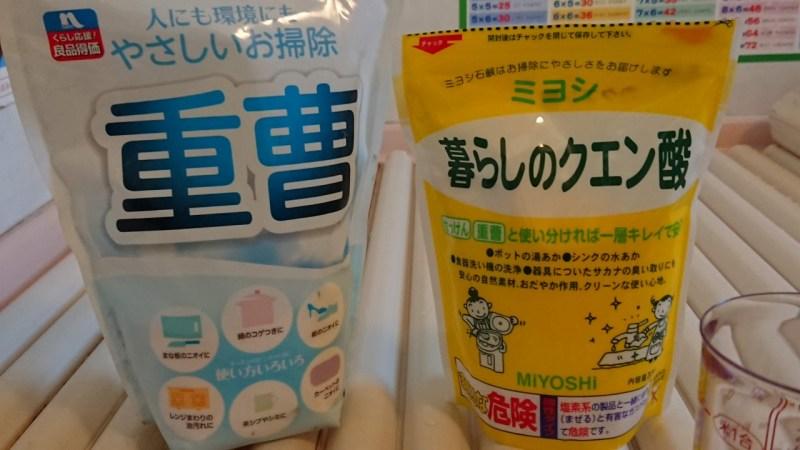 浴槽排水口を重曹とクエン酸で掃除