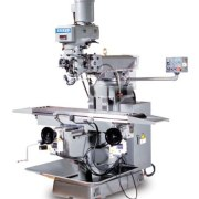 "Sharp 12"" x 58"" Vertical Knee Type Mill, V-1"