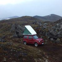 Tent Iceland & ... Fjallsarlon Next To The Ice Lagoon ...