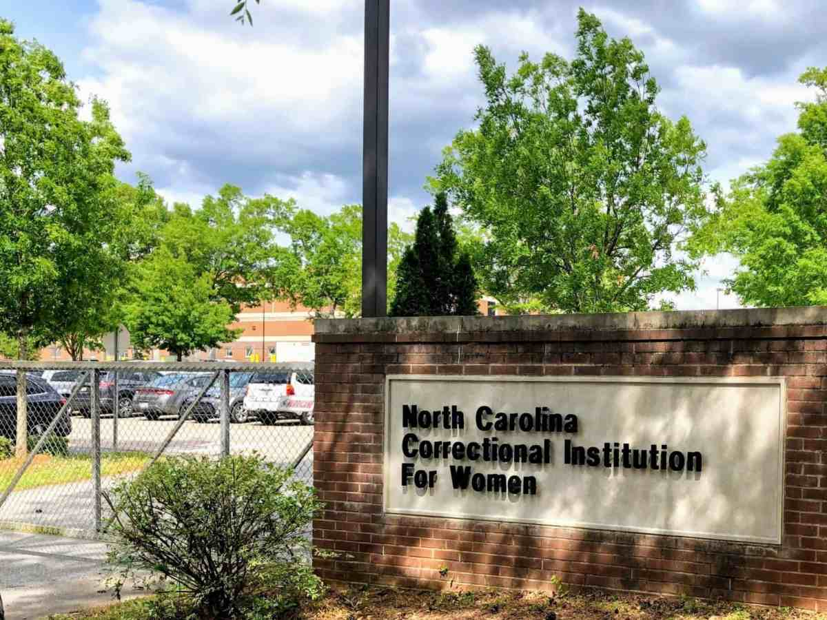 NC Correctional Institution for Women entrance