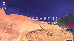 كوست 82 الساحل الشمالى هايد بارك Coast 82 North Coast Hyde Park