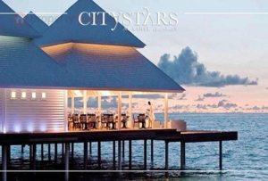 مشروع سيتي ستارز الساحل