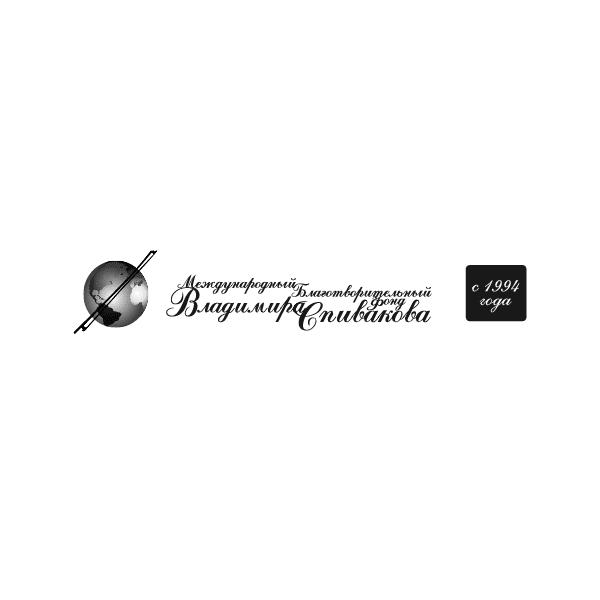spivakov-foundation
