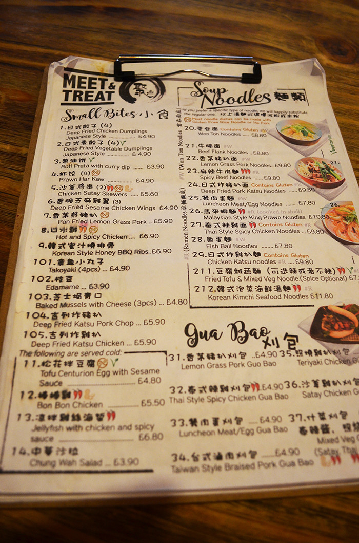 meet and treat newcastle menu