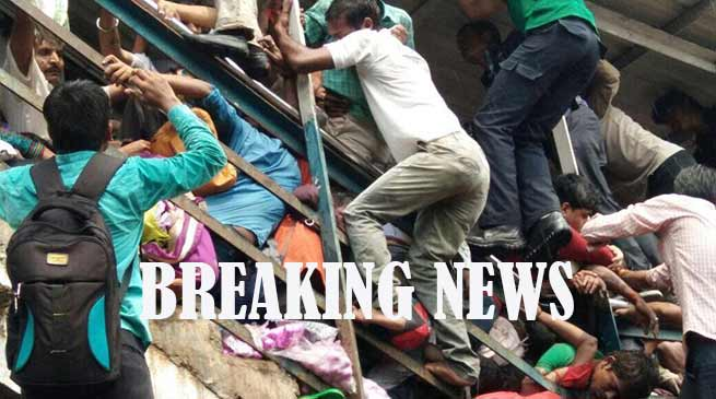 Elphinstone Road railway station stamped,15 killed, 30 injured