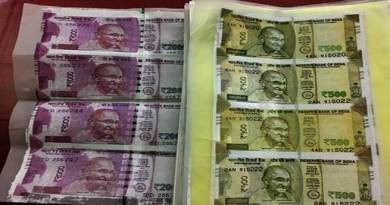 Guwahati police busts fake note racket