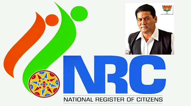 Assam: Genuine Indians to Get opportunity to Include Names in NRC- Sonowal