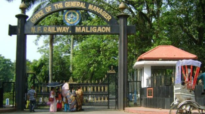 Assam: NF Railway launches Special Anti-corruption drive
