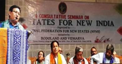 Creation of Bodoland and Vidarbha discussed in a seminar organised by NFNS