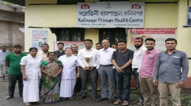Assam: Kalinagar BPHC, Hailakandi bags best BPMU unit award