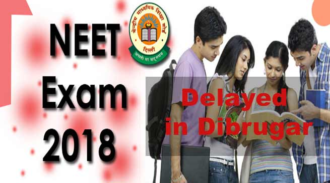 Assam: NEET exam delayed in Dibrugarh