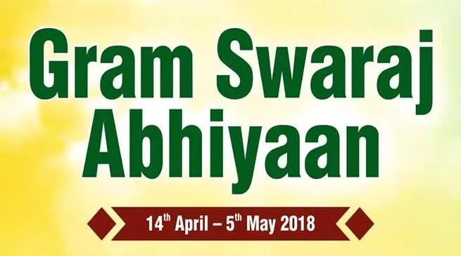 Assam, Aajeevika Diwas , Hailakandi