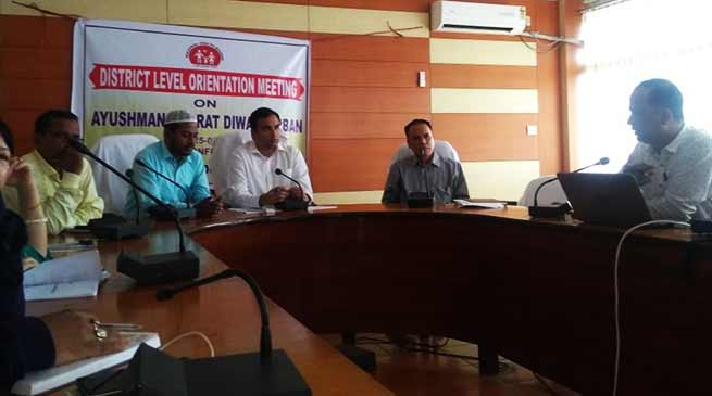 Assam: Orientation meeting held on Ayushman Bharat Diwas (Urban) in Hailakandi