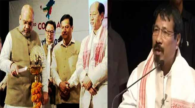 Assam:  AGP opposes citizenship bill in NEDA meeting