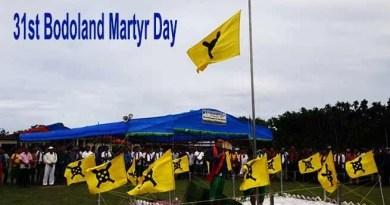 "Assam: ABSU observes ""31st Bodoland Martyr Day"