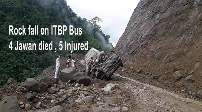 Arunachal: 4 ITBP jawan killed, 9 injured in land slide