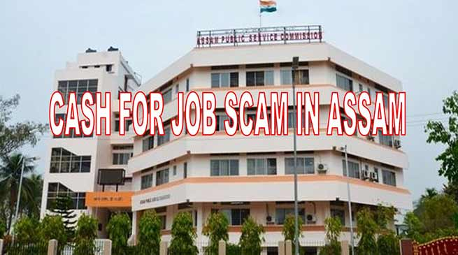 Assam Cash for Job scam : 19 including BJP MP's daughter summons