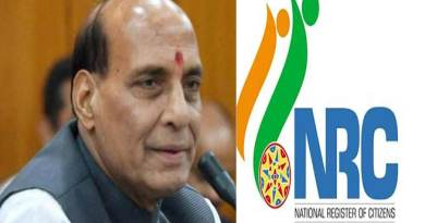 Assam NRC : Don't panic, Nobody will be harassed- Rajnath Singh