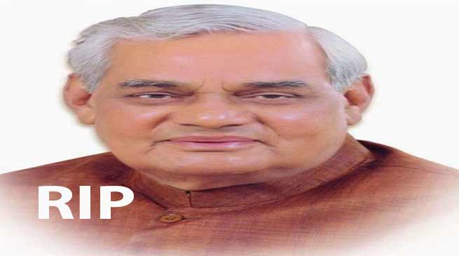 Former PM of India Atal Bihari Vajpayee passes away