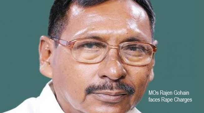 Assam: MOs Rajen Gohain  faces Rape Charges