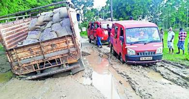 Assam:  DC directs PWD authorities to start repairing of dilapidated roads on war footing