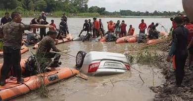 Assam: The ill-fated Family with Car Recovered from Dikhow River
